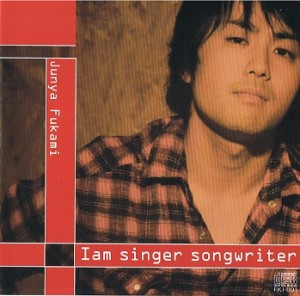 CD-Iamsingersongwriter
