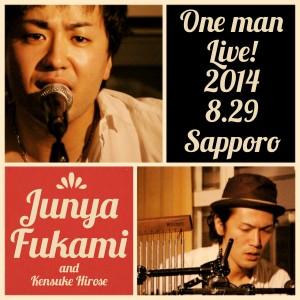 CD-LIVE20140829