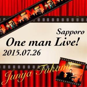 CD-LIVE20150726