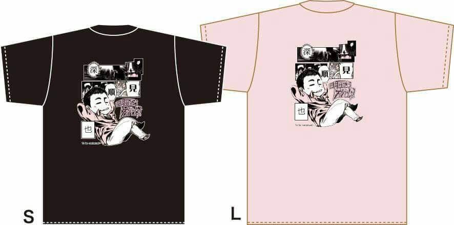 Tシャツ2016-01